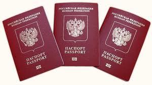 Какие загранпаспорта нужны детям